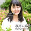 婚活写真,お見合い写真は東京の写真スタジオ,写真の高橋で楽しく撮影「会いたかったのはこんな人だ~♪」