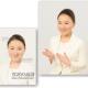 JAL/ANA2次面接に向けた対策講座→【SCA】