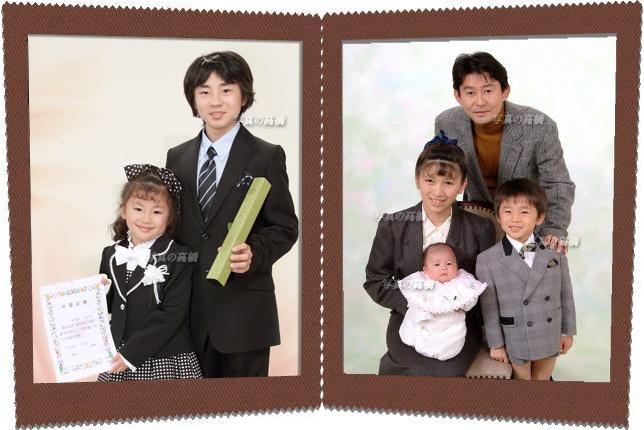 京の写真スタジオ 江戸川区 写真館 写真の高橋スタジオの温かい家族写真サンプル