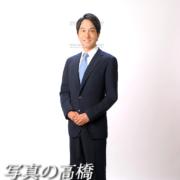 婚活写真,お見合い写真44、東京,江戸川区