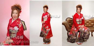 成人式 振袖 髪型参照  江戸川区の写真館 写真の高橋