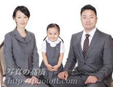 幼稚園受験ご家族証明写真 お見本
