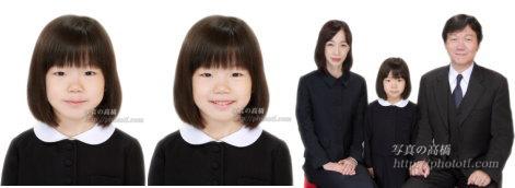 受験用家族証明写真 小学校受験写真