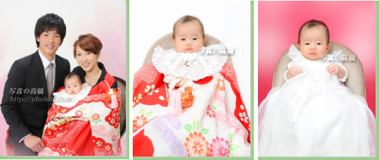 小岩,お宮参り写真 赤いお着物で 江戸川区の写真スタジオ