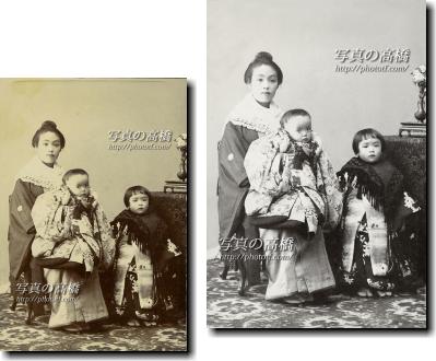 古い写真修復、修正、再生
