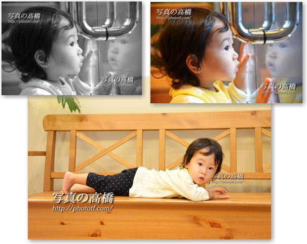 江戸川区写真館でお子様記念写真 スナップ風にまとめました
