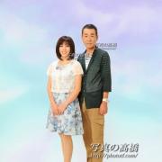 家族写真は東京の写真スタジオ 写真の高橋