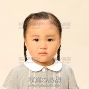 幼稚園受験写真,前髪見本