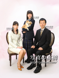 東京で家族写真 ペットと一緒に記念写真は東京江戸川区写真館