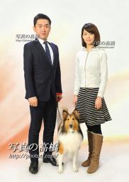 ペットと一緒に家族写真撮影は東京,江戸川区写真スタジオでどうぞ