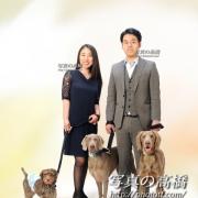 家族写真 ペットと一緒