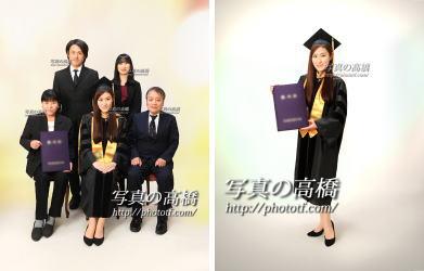 卒業式写真 家族写真は東京,写真スタジオ,江戸川区写真館