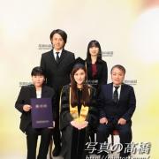 卒業写真 家族写真