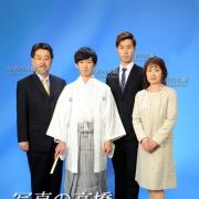 成人式写真家族写真は東京