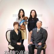 ペットと家族写真は江戸川区