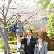 入学式記念写真 桜の下で