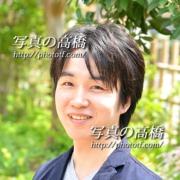 お見合い写真,婚活写真、東京32