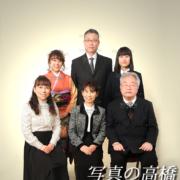 成人式写真家族写真は江戸川区
