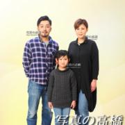 家族写真は東京フォトスタジオ,江戸川区小岩写真館
