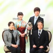 ペットと卒業式写真,家族写真