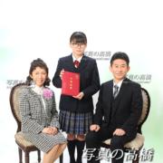 東京フォトスタジオ,卒業写真家族写真