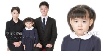 幼稚園受験写真 受験用家族証明写真