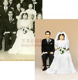写真修復 古写真再生復元金婚式02