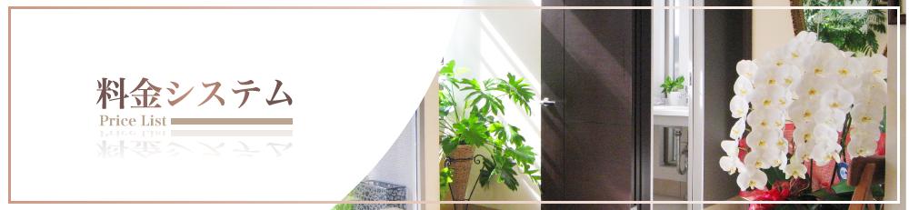 江戸川区写真館 証明写真 サイズと料金|証明用就職,転職,マイナンバー オーディション・小岩写真 スタジオ【写真の高橋】当日予約可,即日仕上げ