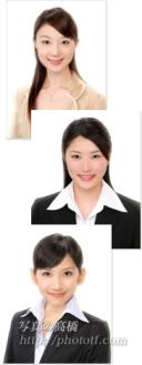 就職活動における履歴書の書き方image2:写真の高橋