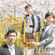 東京フォトスタジオで家族写真