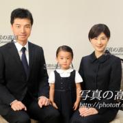 受験,家族写真