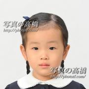 幼稚園受験写真34 受験 願書用写真