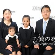 小学校受験写真,家族写真