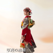 成人式写真江戸川区