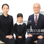 小学校受験願書用家族写真